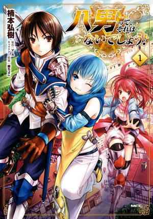 Le Huitième fils Manga