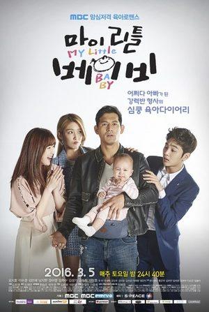 My Little Baby (drama)