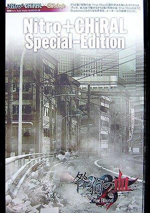Nitro+Chiral Special Edition
