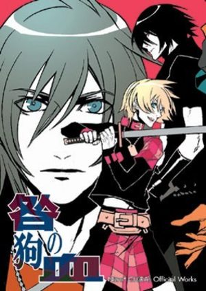 Togainu no Chi - Nitro+Chiral Official Works Artbook