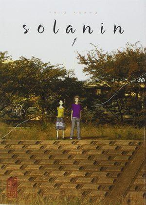 Solanin Manga