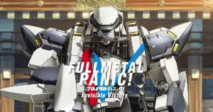 Full metal panic : invisible victory