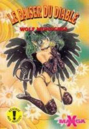 Le Baiser du Diable Manga