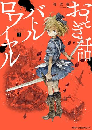 Fairy Tale Battle Royale Manga