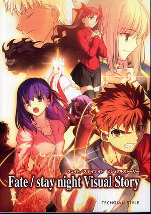 Fate/Stay Night Visual Story Manga