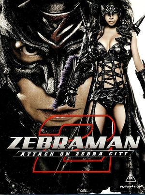 Zebraman 2 : Contre-offensive sur Zebra-City