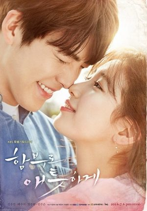 Uncontrollably Fond (drama)