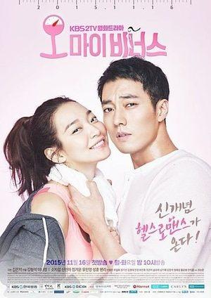 Oh My Venus (drama)