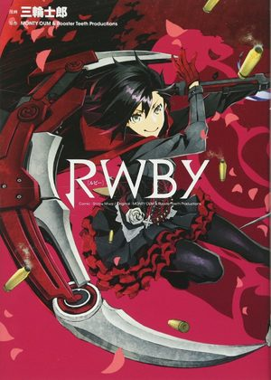 RWBY Série TV animée