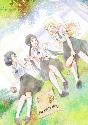 Asobi Asobase - workshop for fun - Manga