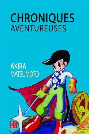 Chroniques aventureuses Manga