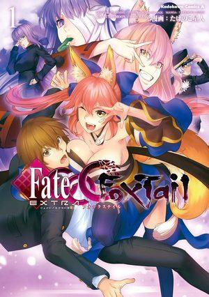 Fate/Extra CCC: Fox Tail Série TV animée