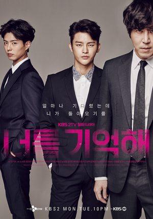 Hello Monster (drama)