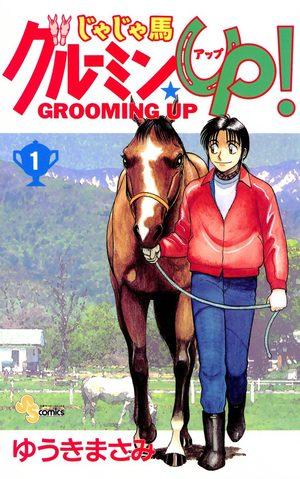 Jaja Uma Grooming Up!