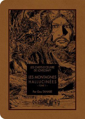 Les chefs-d'œuvre de Lovecraft - Les montagnes hallucinées Manga