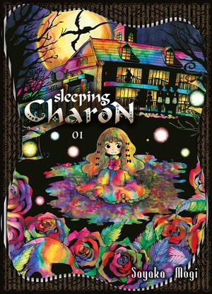Sleeping Charon Manga