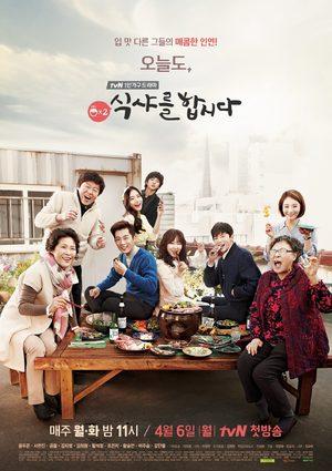 Let's Eat 2 (drama)