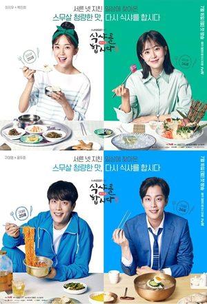 Let's Eat 3 (drama)