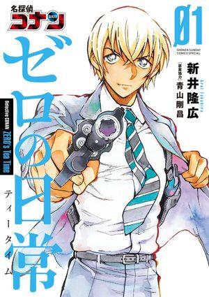 Zero no Nichijou Manga