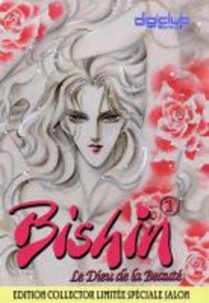 Bishin Manga
