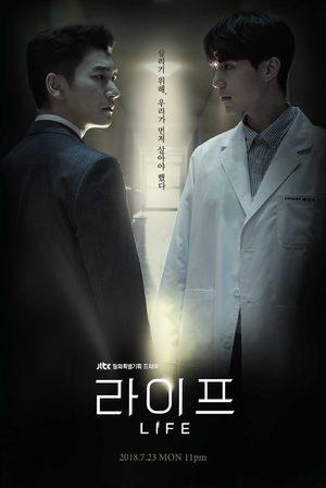 Life (2018) (drama)