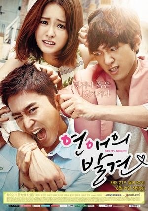 Discovery of Love (drama)