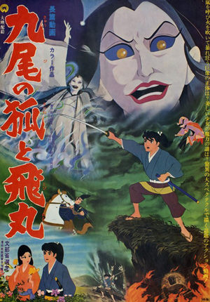 Kyubi no Kitsune à Tobimaru (Sesshoseki)