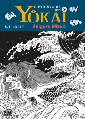 Dictionnaire des monstres japonais - Yôkai