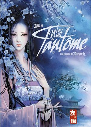 La Nuit du fantôme Manhua