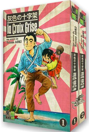 La Croix grise Manga