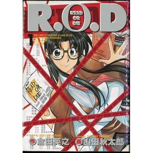 R.O.D Read or Die Manga