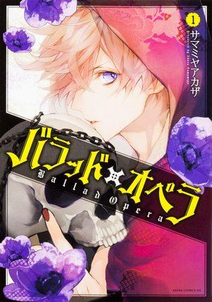 Ballad Opera Manga