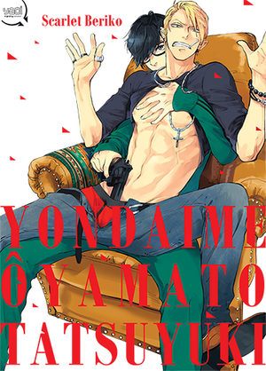 Yondaime Ôyamato Tatsuyuki Manga