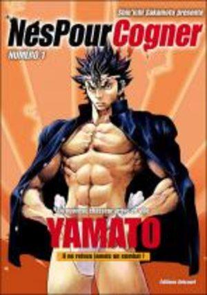 Nés Pour Cogner Manga