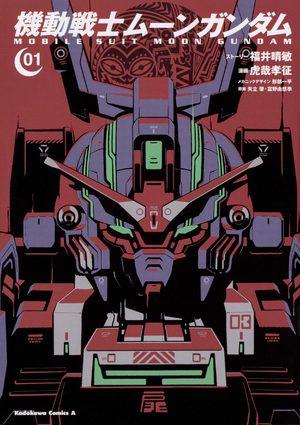 Gidou Senshi Moon Gundam Manga