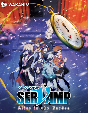 Servamp : Alice in the Garden