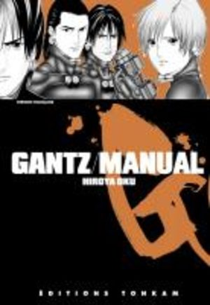 Gantz Manual - Character Book