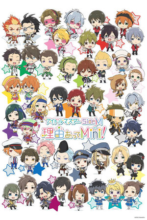 The IDOLM@STER SideM Wakeatte Mini!