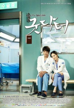 Good Doctor (drama)