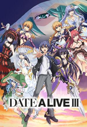 Date A Live 3 Light novel