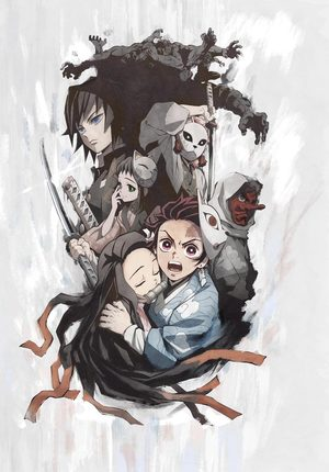 Demon Slayer: Kimetsu no Yaiba Manga