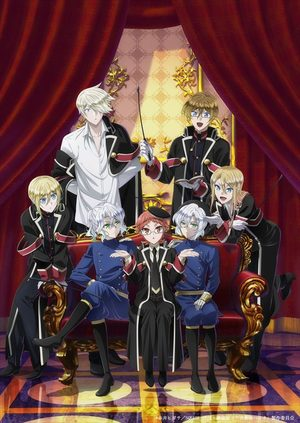The Royal Tutor Film