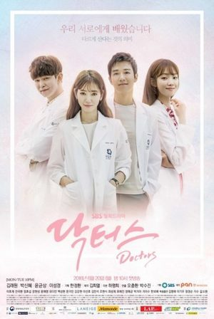 Doctor Crush (drama)