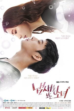 The Girl Who Sees Scents (drama)