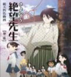 Sayonara Zetsubô Sensei