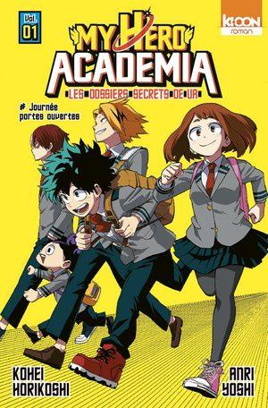 My hero academia - Les dossiers secrets de UA