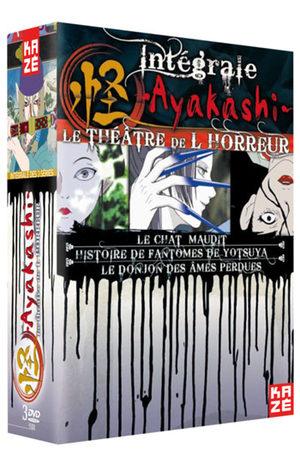 Ayakashi Série TV animée