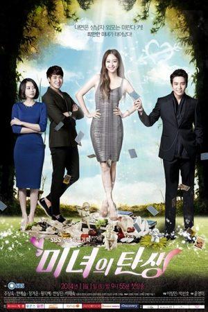 Birth of a Beauty (drama)