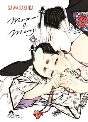 Momo et Manji Manga