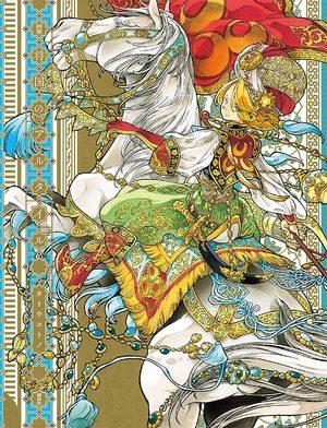 Gashuu Shoukoku no Altair Manga
